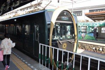 Hiei train