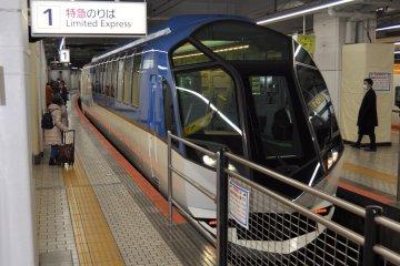 Shimakaze train