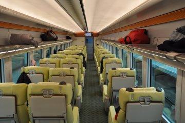 Shimakaze train: inside