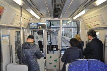 Kirara train: front inside