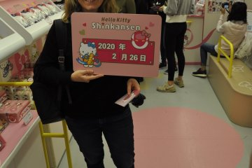 Hello Kitty Shinkansen: dated card to commemorate your photos