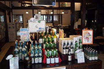 Daisekkei Sake Brewing Company