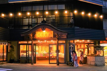 Arima hot spring at night
