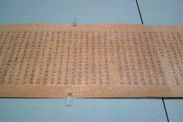 Lotus Sutra from Senso-ji Temple