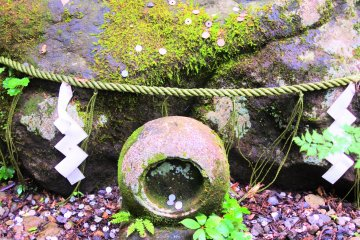 The Kodane stone and the offering