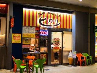 Hikari, a hamburger shop
