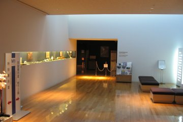 Tokyo's Important Cultural Property - Archaeological Materials