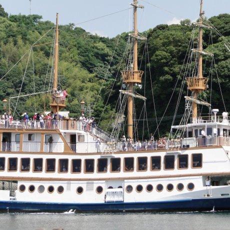 Kujukushima Cruise