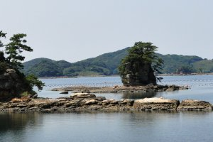 Some islands are forested and some are mere rocky outcrops