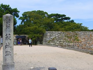 The historic site of Hagi castle's ruins