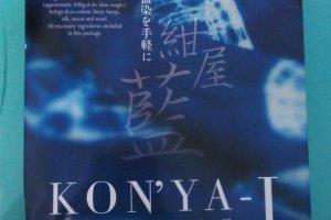 Kemasan kit shibori Seiwa Konya-i