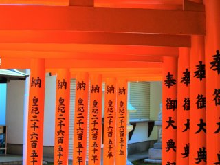 More red Torii