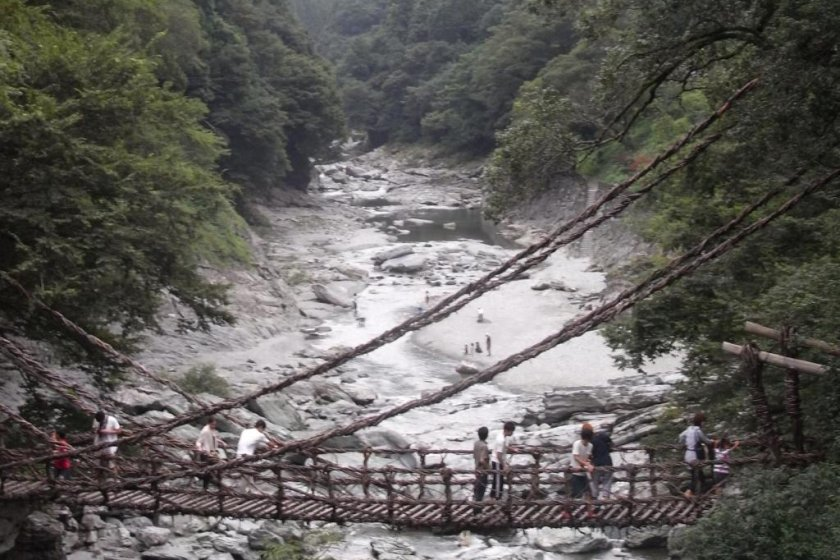 Kazura Vine Bridge