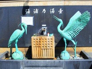 湧浦乃湯壺