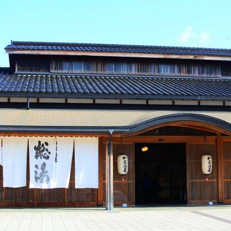和倉温泉 七福神めぐり 7