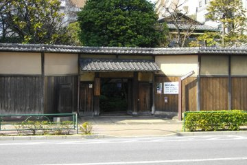 Tokyo's Historic Site and Place of Scenic Beauty