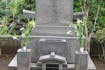 Yokoyama Taikan's grave in Taito City Ward