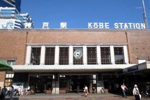 ทางเข้าฝั่งเหนือของสถานีโกเบ
