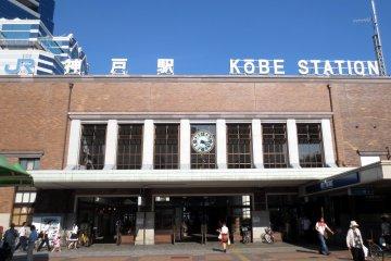 สถานีโกเบ