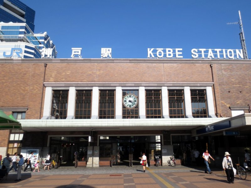The northern entrance to Kobe Station