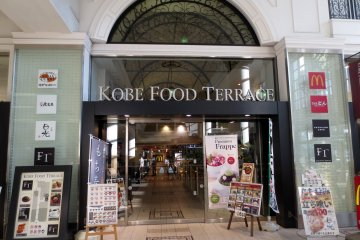 The entrance to Kobe Food Terrace, an assortment of restaurants inside the station