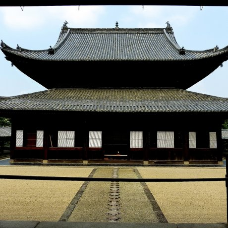 Kyoto Manpuku-ji Temple in Summer