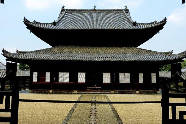 Daioho-den Hall