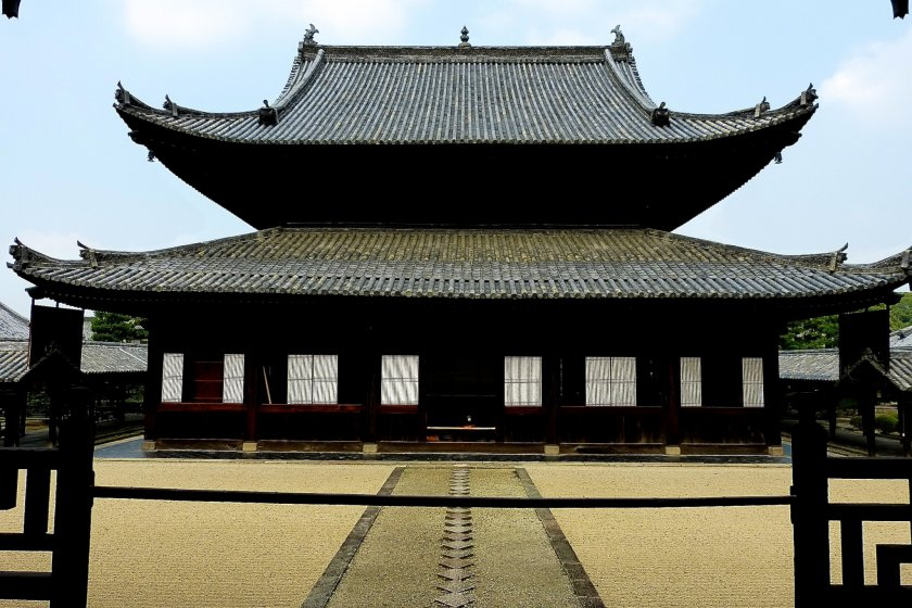 Sala Daioho-den