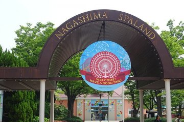 Welcome to Nagashima Spaland