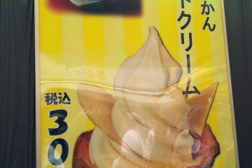 가격은 300엔!