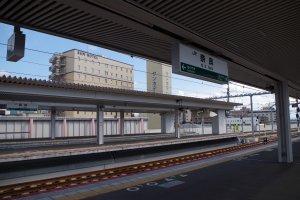 JR Nara platform
