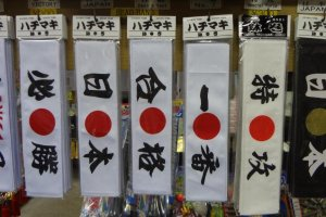 Hachimaki: These are bandanas. During the Kamakura era, Samurai put hachimaki under their hats to prevent them from slipping off. Now, people that wear hachimaki have a special purpose or devotion in mind.