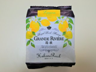 箱根ラスク レモン味