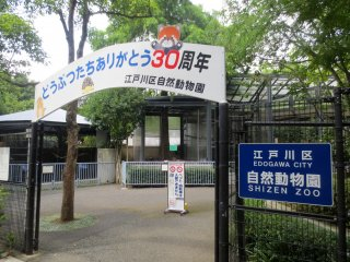 Welcome to Edogawa City Natural Zoo!