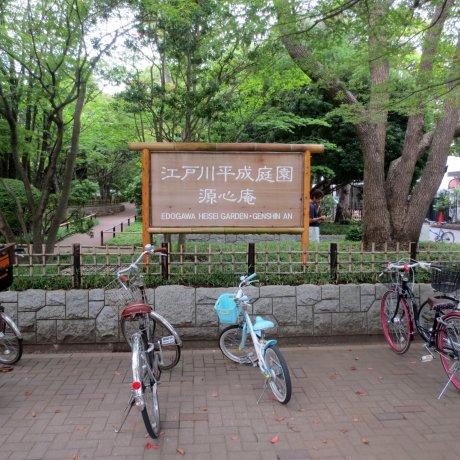 Gyosen Park