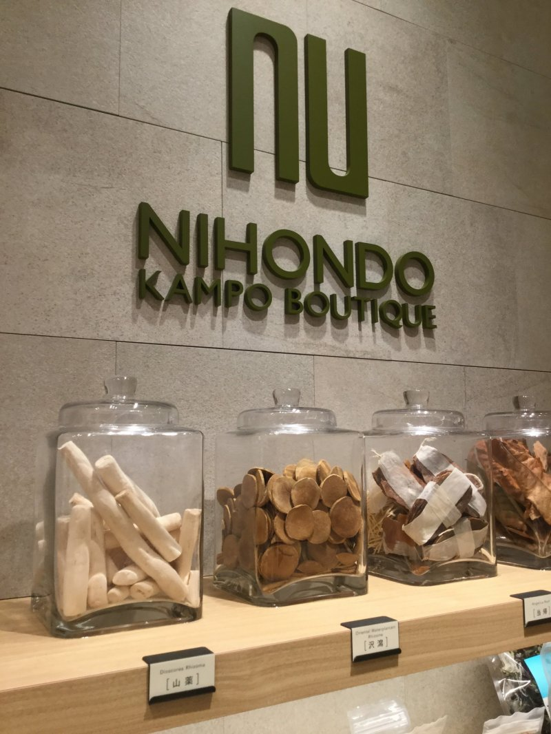 Nihondo Kampo Boutique logo