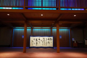 The special blue light  and medical team support welcoming attendeed to this special Nohgaku play  ©Tatsuya Shiraishi