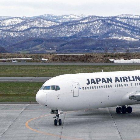 아사히카와 공항