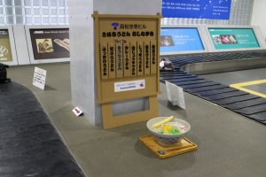 Baggage claim area, complete with a display bowl of sanuki udon, a famous regional dish