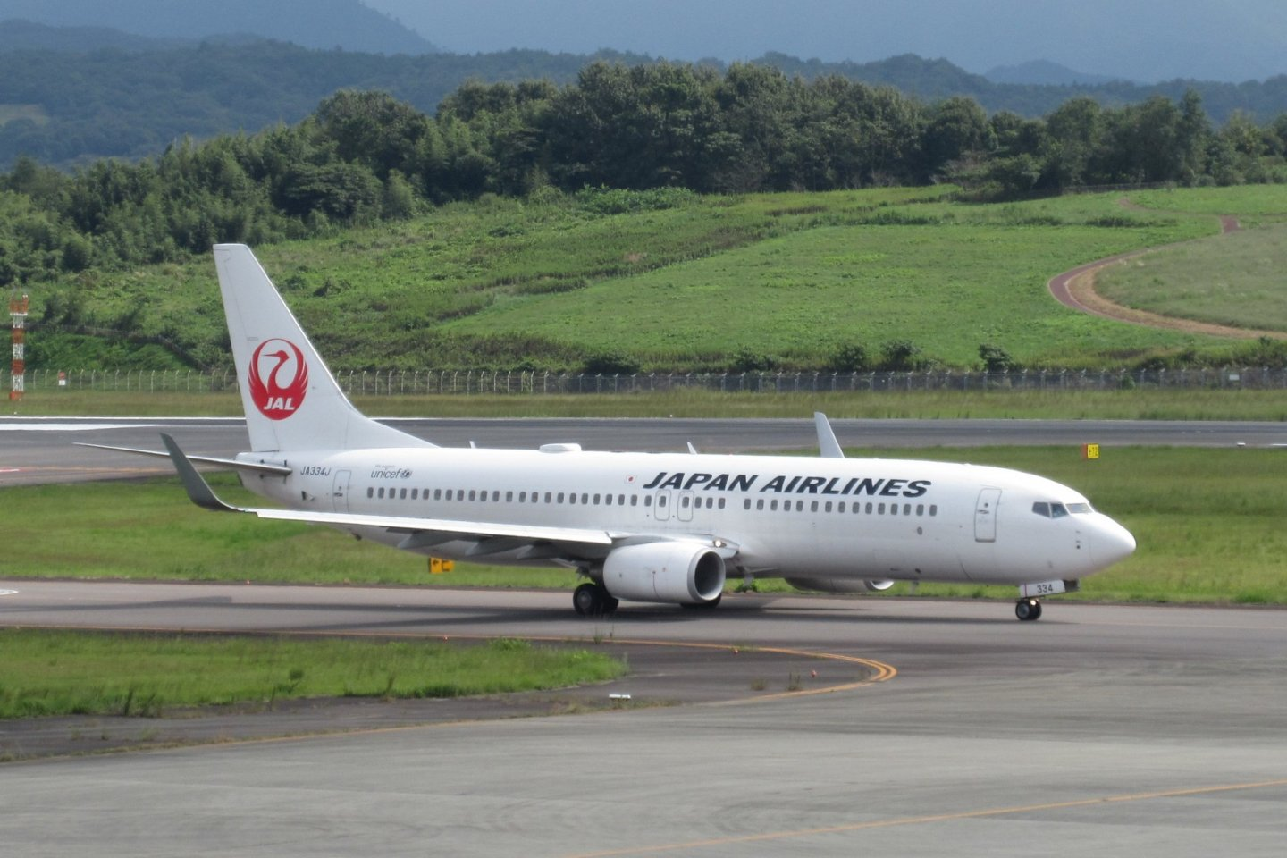 Takamatsu Airport is your gateway to exploring the beauty of Kagawa