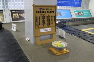 Sanuki udon on display by the baggage claim, one of Kagawa's regional dishes