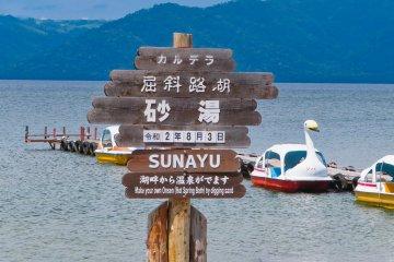 Lake Kusharo Hot Springs area