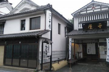 Typical Mameda architecture