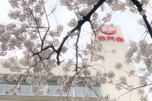Akamonkai Japanese Language School