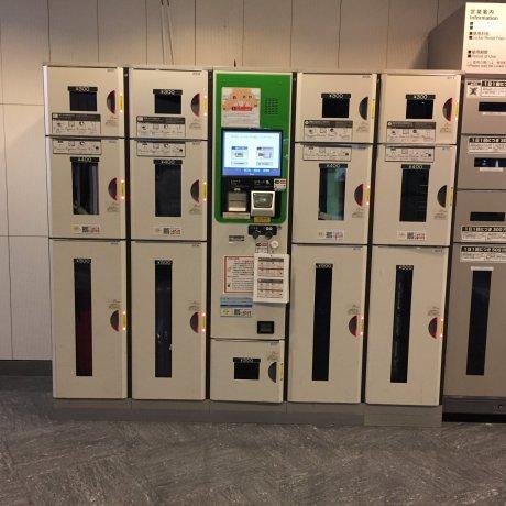 Loker Stasiun di Jepang