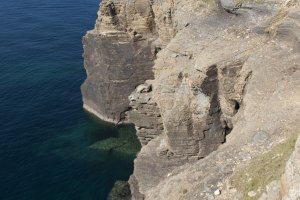Cliffs of Tatsunoshima