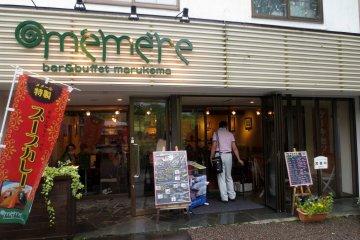 Memeru: Bar & Cafe