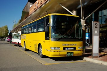 Bus services are available at the front of the terminal