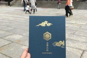 Where it all began - the purchase of my goshuin at Izumo Taisha Shrine, Shimane