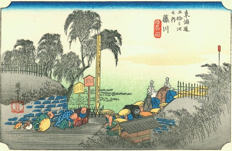 Hiroshige's take on the 37th stop on the Tokaido